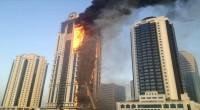 Dikkat! Akıllı Binalar Yangına Karşı Savunmasız mı?