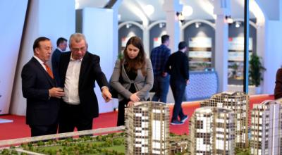 Cityscape Turkey açıldı